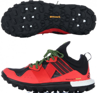 cheap for discount e1665 f9bad Adidas Response TR Boost